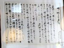 13-9-15 額