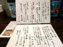 13-9-19 品酒2