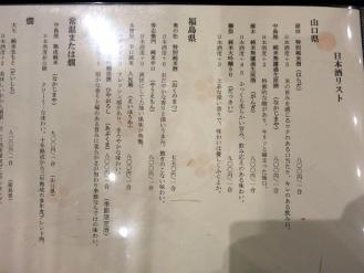 13-10-4 品酒