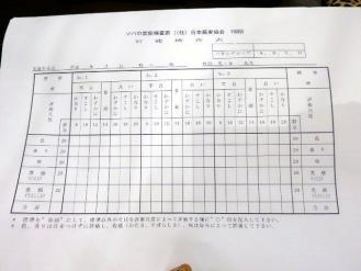 13-10-4 表