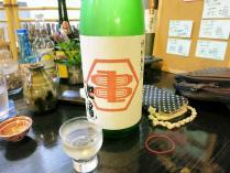 13-10-5 酒瓶