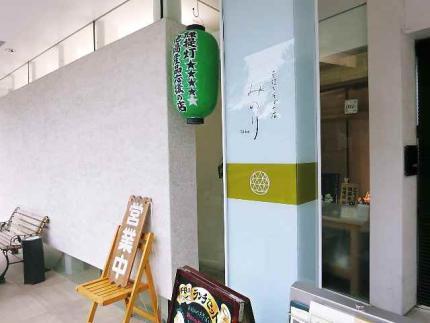 13-10-10 店あぷ