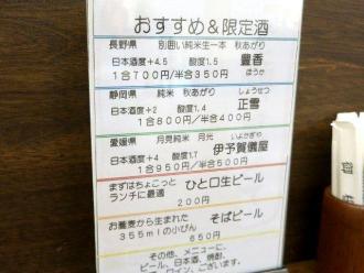 13-10-10 品酒
