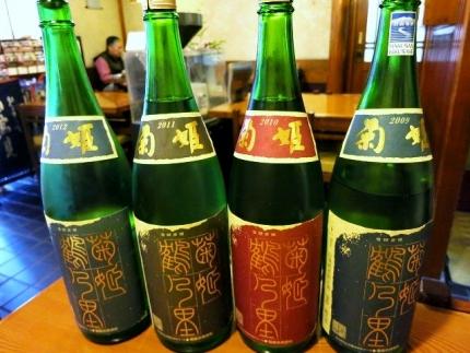 13-10-18 菊姫