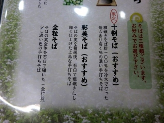 13-10-20 品三種