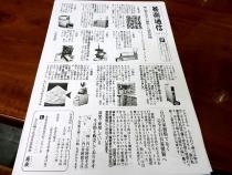 13-10-20 新聞