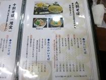 13-10-20 品彩美
