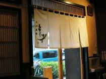 13-10-21 暖簾