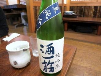 13-10-22 酒1