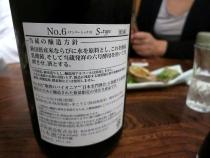 13-10-22 酒2ラベル