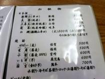 13-10-27 品酒