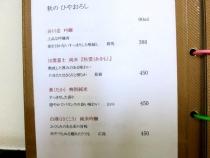 13-10-28 品酒1