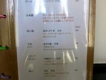 13-10-28 品酒2