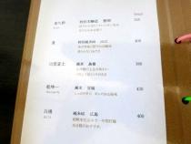 13-10-28 品酒4