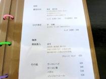 13-10-28 品酒5