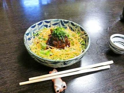 13-10-30 味噌