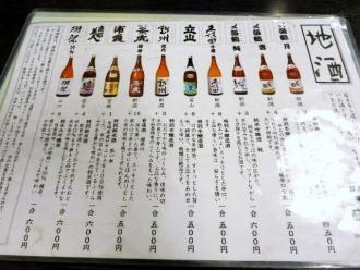 13-10-30 品酒