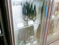 13-11-3 蔵酒2