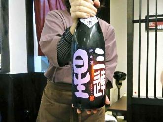 13-11-4 酒瓶1