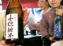 13-11-4 酒瓶3