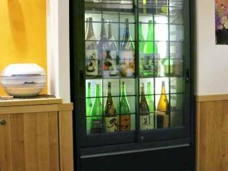 13-11-8 酒瓶