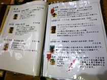 13-11-8 品さけ