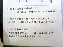13-11-10 品素材