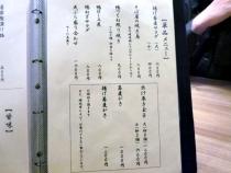 13-11-10 品単品1
