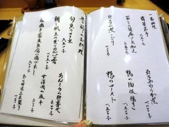 13-11-11 品一品