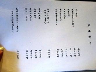 13-11-19 品一品2