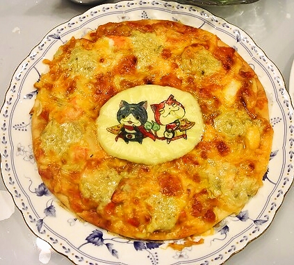 foodpic5684183.jpg