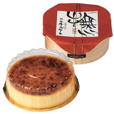 撫川半生チーズケーキ