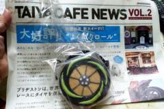 0811taiyacafe.jpg