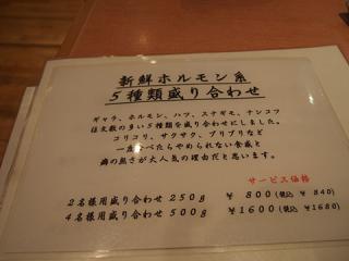 2013_07250026.jpg