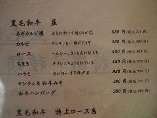 2013_07250041.jpg