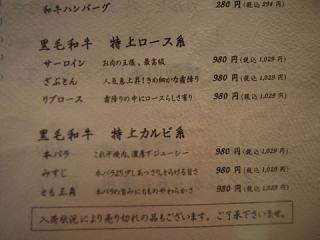 2013_07250042.jpg