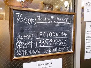 2013_07251072.jpg