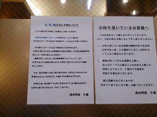2013_07251075.jpg