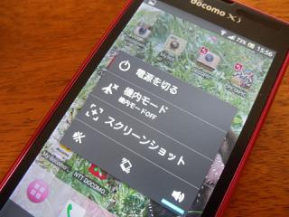 2013_07260011.jpg