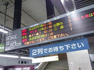 2013_07281108.jpg
