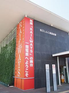 2013_08270310.jpg