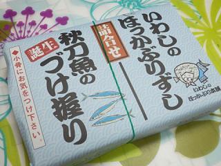 2013_09070006.jpg