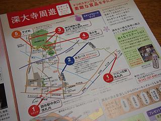 2013_09180001.jpg