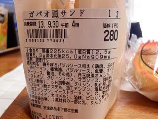 2013_09290022.jpg