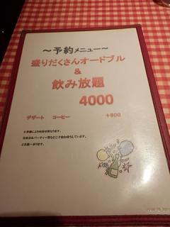 2013_11150026.jpg