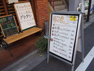 2013_11220002.jpg