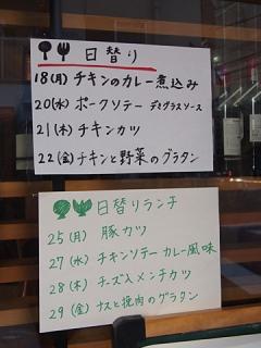 2013_11220003.jpg