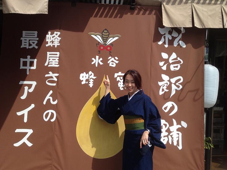 shukushou のれん3