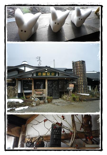 農園食堂10