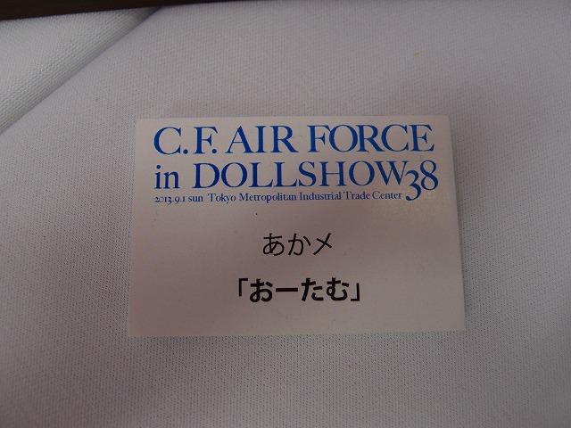 P9010603.jpg